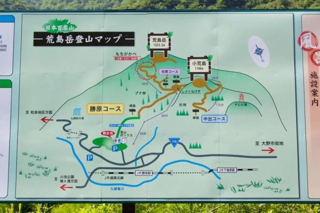 Mt Arashima Map