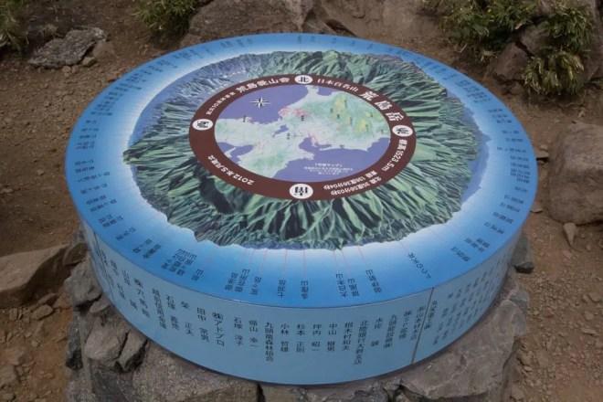 Mt Arashima Summit Map