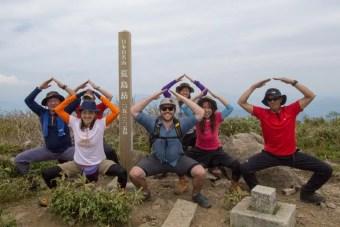 Mt Arashima Summit Self