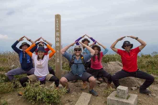 Mt Arashima Summit Self