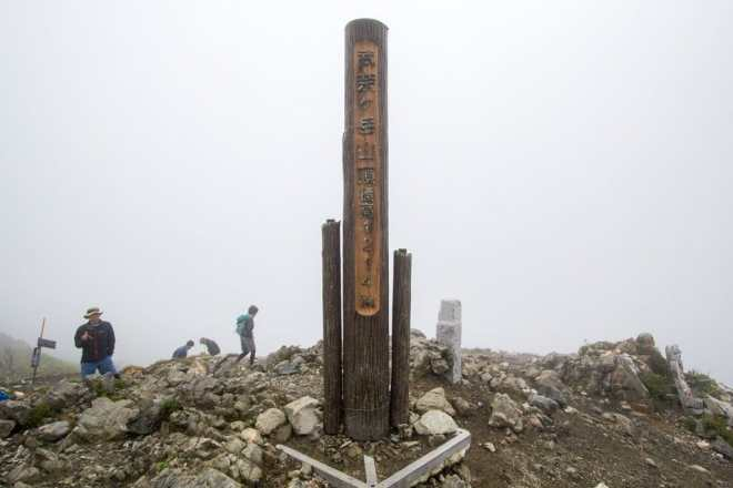 Mount Bunagatake Summit Marker