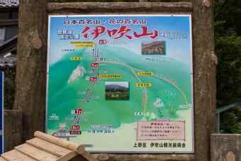 Mt Ibuki Trailhead Map