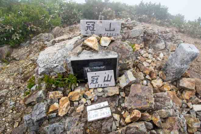 Mt Kanmuri Summit Signs