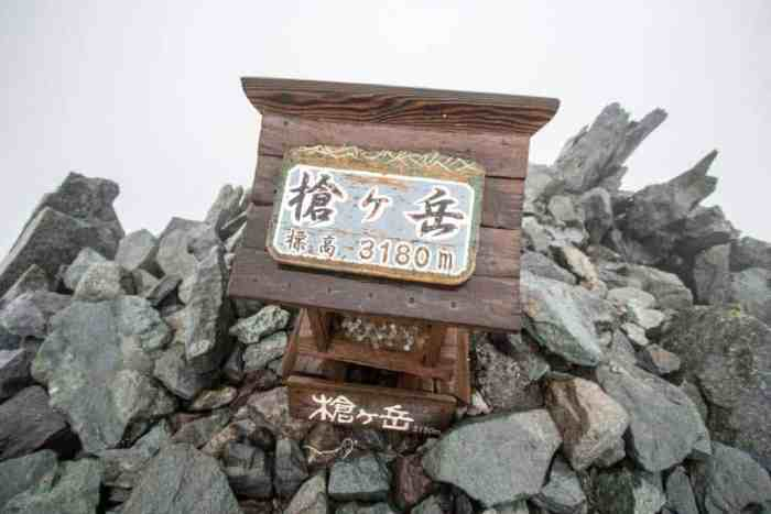 Yarigatake-Summit