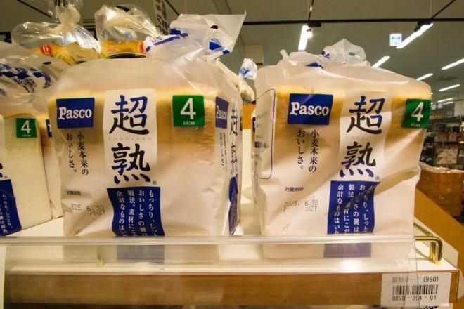 Japanese Supermarket Bread Loaf