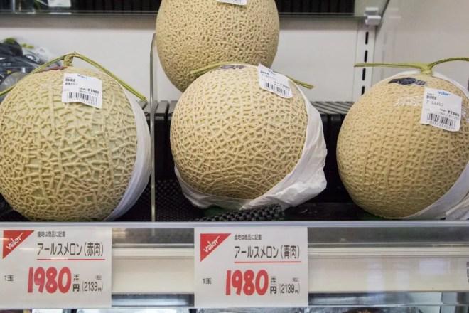 Japanese Supermarket Cantaloupe
