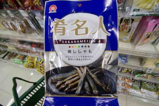 Japanese Supermarket Dried Fish