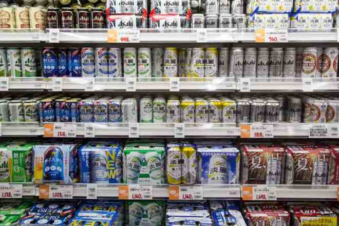 Japanese Supermarket Non-Alcoholic Beer