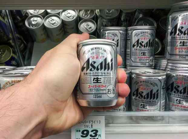 Japanese Supermarket Tiny Beer Hand