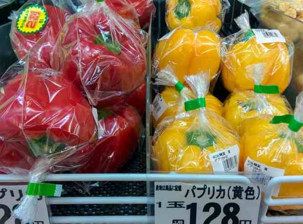 Japanese Supermarket Wrapped Peppers