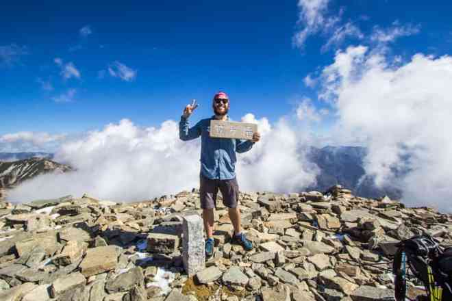 Mount Kasagatake Summit Self