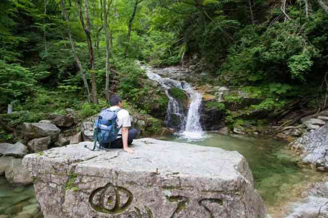 Mt Bunagatake Waterfall Hike