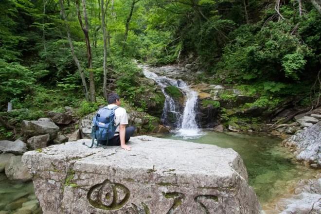 Mt Bunagatake Waterfall Hike