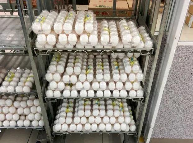 Japan Supermarket Eggs