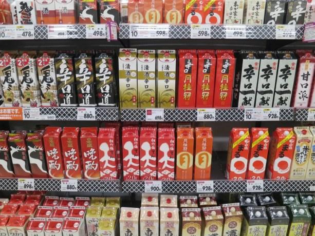 Japanese Supermarket Alcohol Boxes