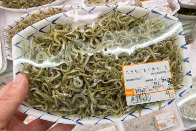 Japanese Supermarket Baby Fish
