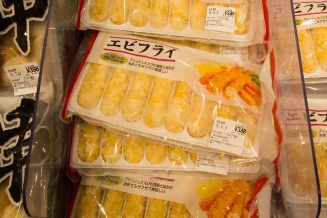 Japanese Supermarket Shrimp Tempura