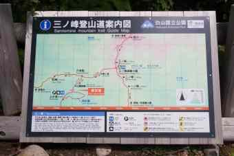 Mt Sannomine Trailhead Map