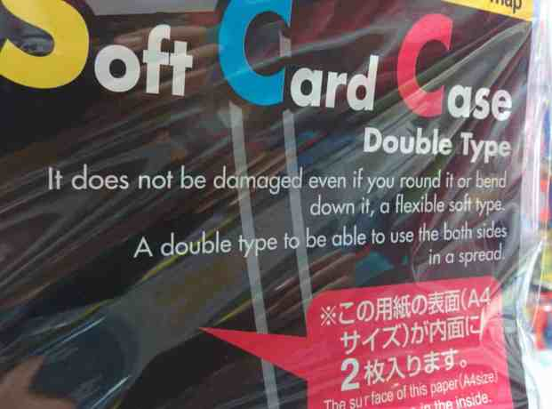 Japanese-Almost-English-13