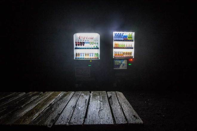 Mount-Fuji-Vending-Machines