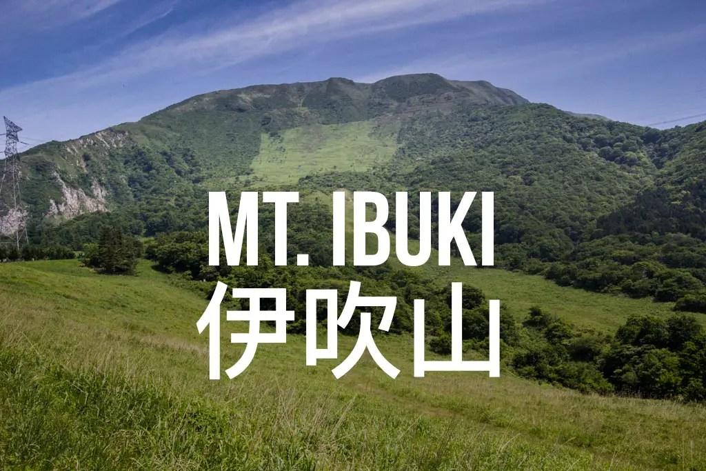 Mt Ibuki Featured