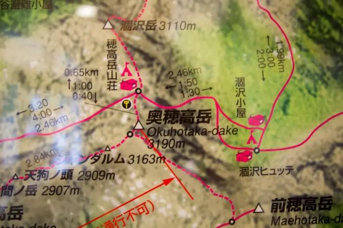 Japan-Kita-Alsp-Okuhotakadake-Map