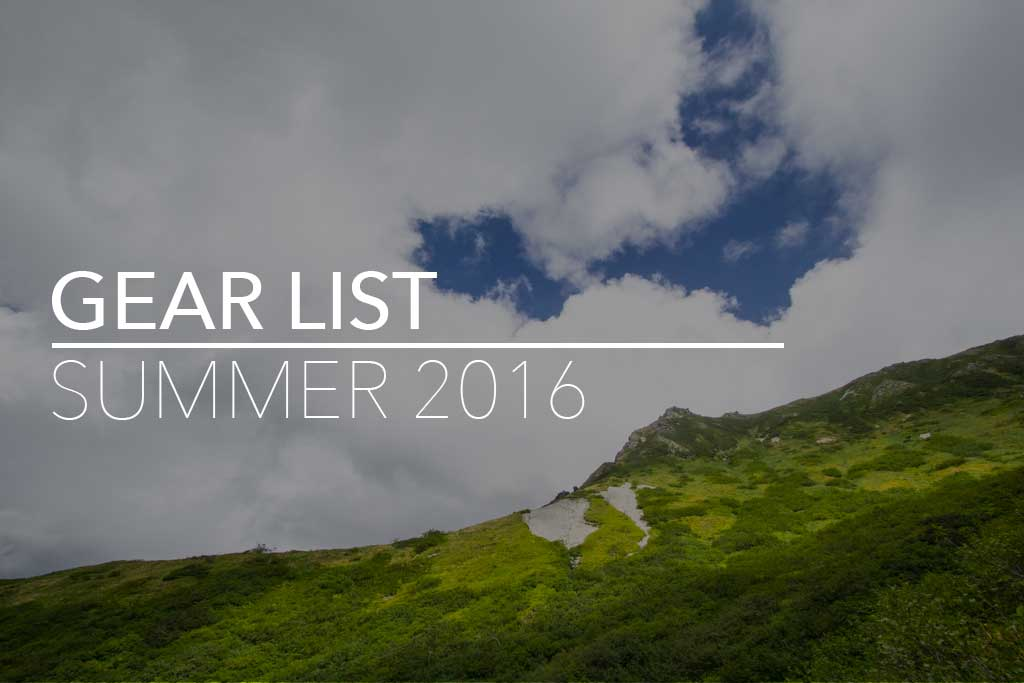 Gear-List-Summer-2016-Featured