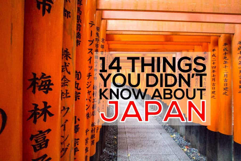 Japan-Didnt-Know-Featured