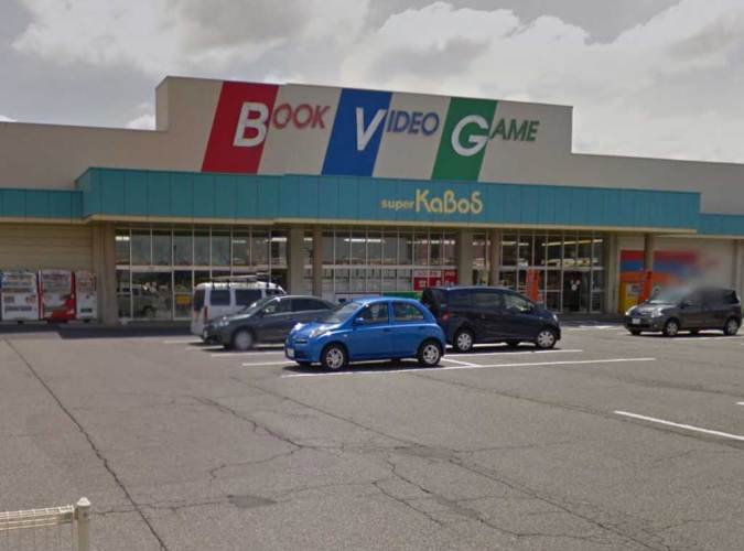 Japan-Fukui-Book-Video-Game-Store