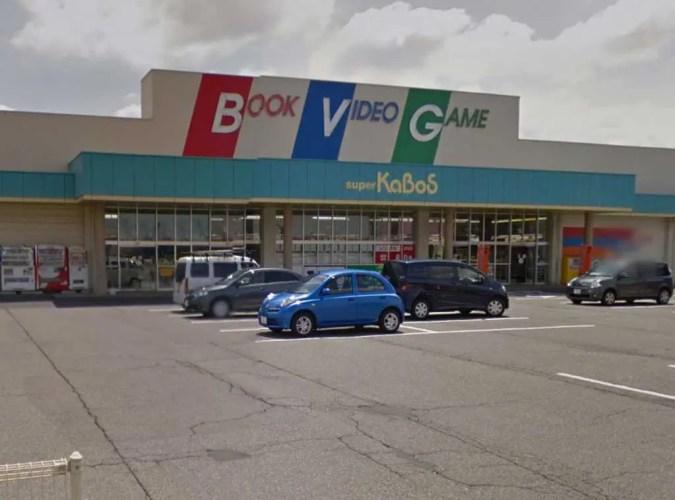 Japan-Fukui-Book-Video-Game-Store