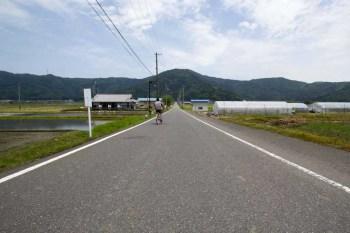 Japan-Shiga-Lake-Biwa-Matt