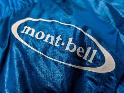 Montbell Down Hugger 900 #3 Logo