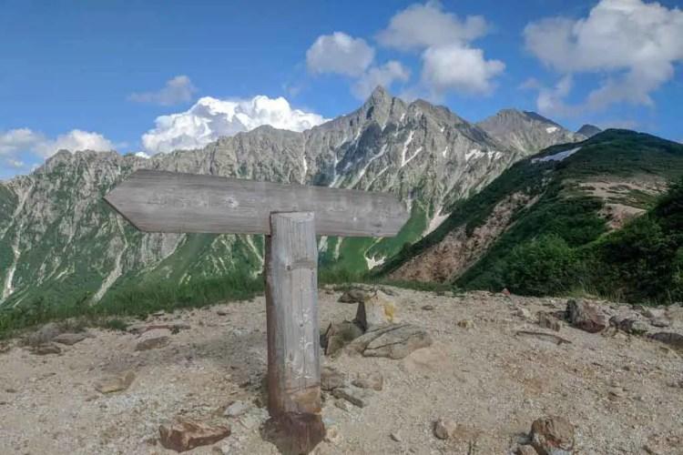 Japan Alps Traverse Kita Alps Yari Sign