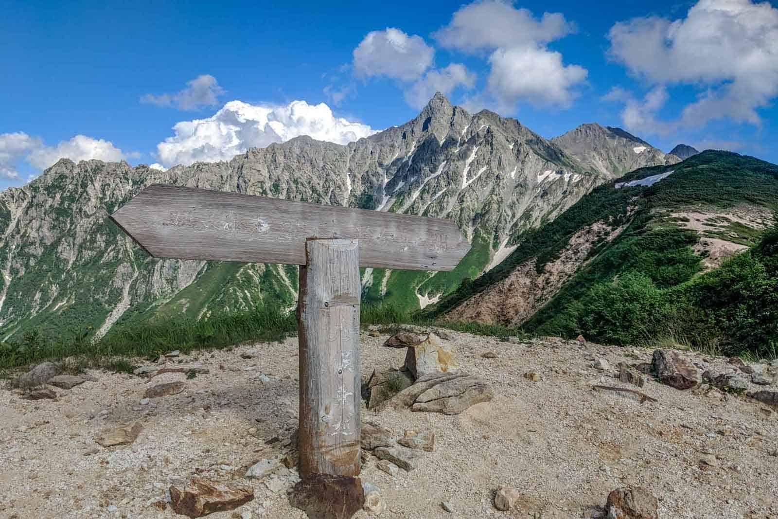 Japan Traverse Kita Alps Yarigatake Sign