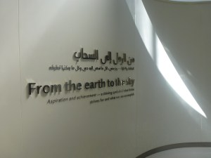The entrance to the Burj Khalifa