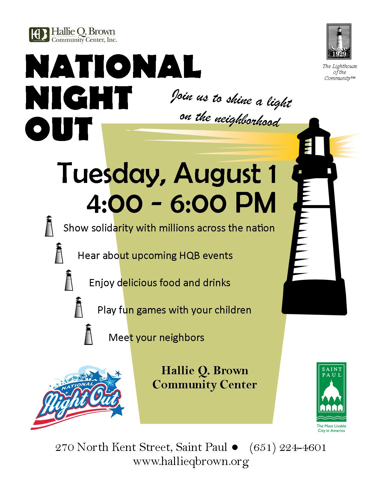 Hallie Q Brown National Night Out 2017
