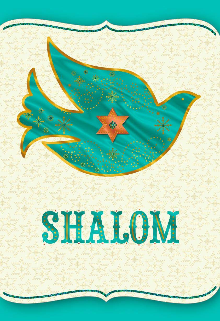 Shalom Dove Of Peace Hanukkah Card Greeting Cards Hallmark