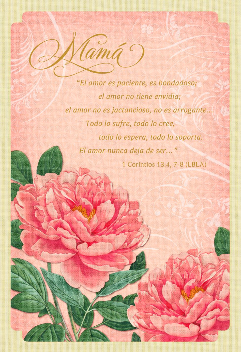 Flowers For Mom Spanish Language Valentines Day Card