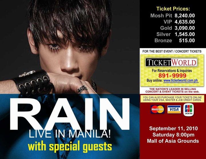 Rain is coming to Manila