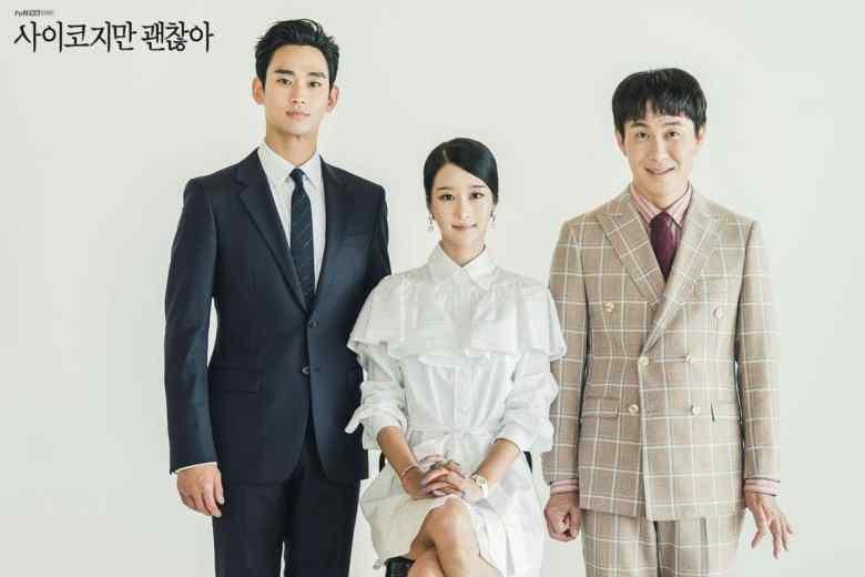 "Family photo of ""It's Okay To Not Be Okay"" characters Moon Kang-tae, Ko Moon-young, and Moon Sang-tae."
