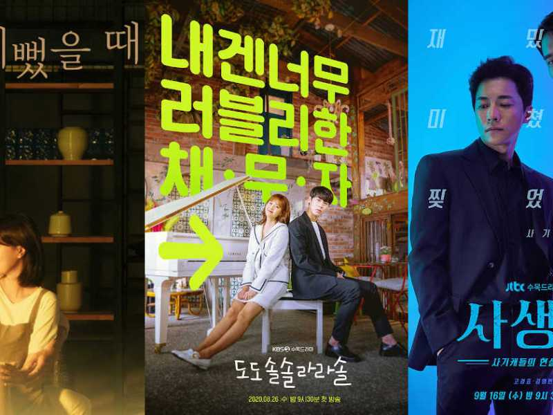 """New dramas to watch out for: """"When I Was The Most Beautiful,"""" """"Do Do Sol Sol La La Sol,"""" and """"Private Lives"""""""