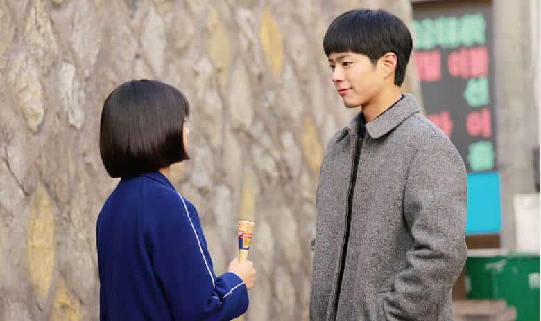 "Park Bo-gum Choi Taek in ""Reply 1988."""