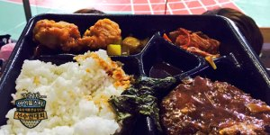 isac2016-lunch