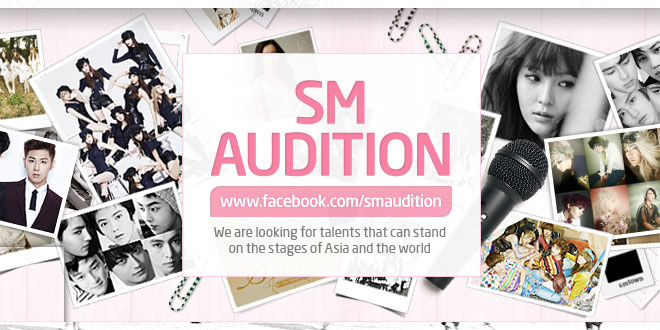 sm-audition-2017