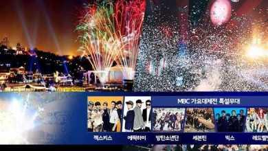 Photo of Visit Korea : แนะนำ 5 สถานที่เคาท์ดาวน์ใน โซล เอาใจนักท่องเที่ยวทุกกลุ่ม