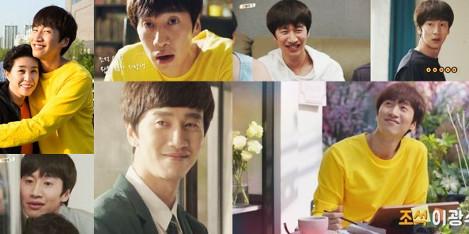 lee-kwangsoo-web-drama