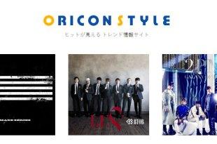 oricon-2016