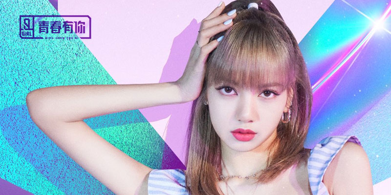 Image result for Qing Chun You Ni lisa