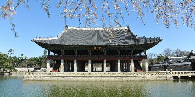 South Korean Landmark