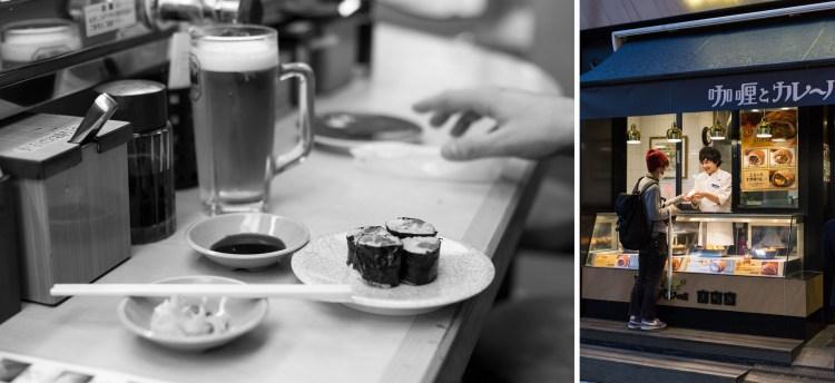 Улицы Shimokitazawa кафе